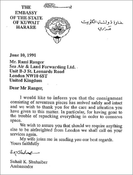 Thanks Letter by the Ambassador of Kuwait